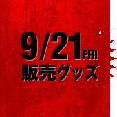 B'z LIVEin味の素スタジアム最終公演FINAL参戦レポ!涙と感動!B'zの生き様はまさにHINOTORI!
