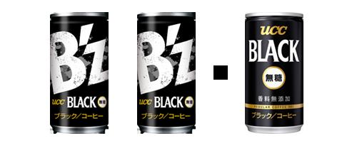 UCC B'z缶セット(3本入り) B'z×UCC盤 購入応募特典