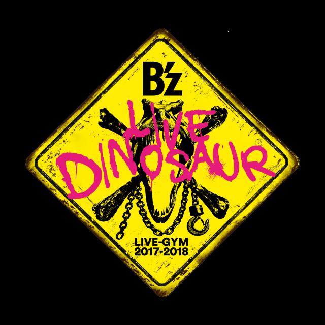 Www Kvetinas Bz Site Info: B'z Official Website