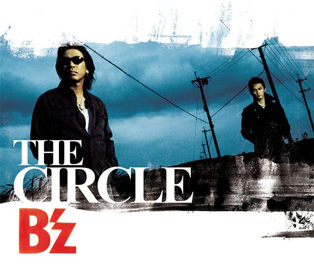 B'z Official Website
